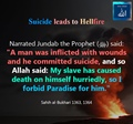 Suicide leads to Hell-fire - Sahih al Bukhari 1363 1364