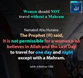 Women should not travel without a mahram Sahih Bukhari 1088