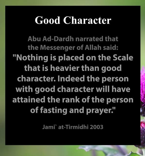 Rank of person with Good character Hadith Jami Tirmidhi 2003