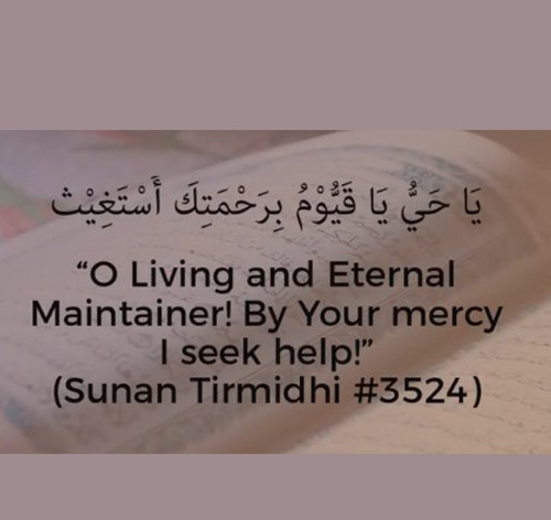 O Living and Eternal Maintainer, By your mercy I seek help - Hadith Sunan Tirmidhi - 3524