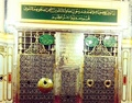 Prophet Muhammad (peace be upon him) golden gate Sahabah radiAllahoanhuma