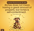 Who is truly a wealthy - Sahih Bukhari 6446