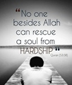 No one besides Allah can rescue a soul from hardship - Quran 53-58