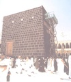 Holy Kaaba cloth change