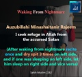 Waking from Nightmare - What to do - Sahih Muslim 2262