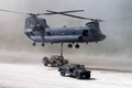 CH-47D Chinook - Helicopter