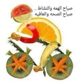 Vegetable fruit cycle cutting good morning