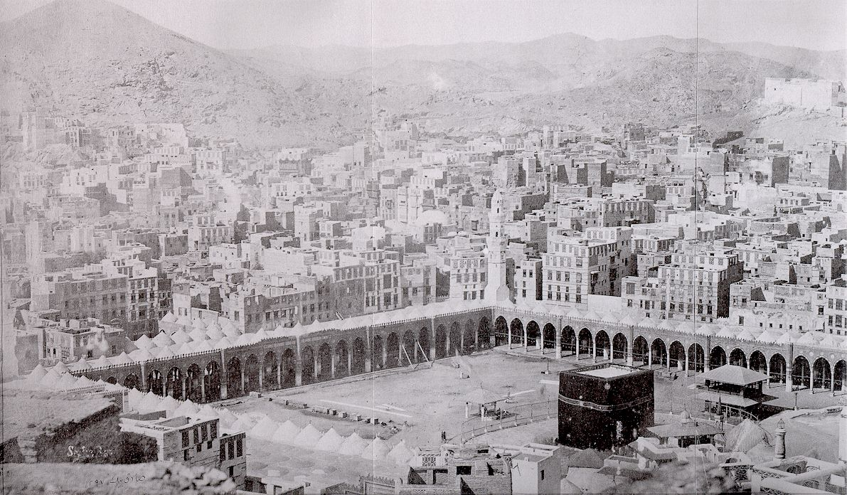 Masjid al Haram old black white picture