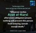 Whoever recites Ayat al Kursi after every obligatory prayer - Hadith Saheeh al Jaami 6464