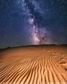 Milkyway over Katpana Desert in Skardu - Gilgit Baltistan - Pakistan