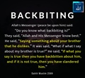Backbiting and Slandering - Hadith - Sahih Muslim 2589